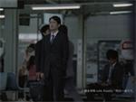 東京海上日動 保険の価値 守りたいもの