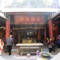 マカオ 世界遺産 媽閣廟