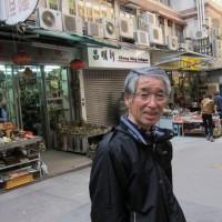 香港 キャットストリート